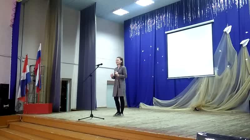 Рожкова Яна Живая классика 2019 г. Краснокамск