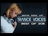 Trance Voices Pedro Del Mar feat. Emma Lock - Guilty (Pedro Del Mar's ProgTranсe Mix)
