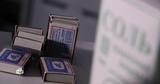 Спички и презервативы: как Порошенко переводит Украину на военные рельсы