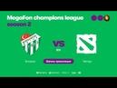 Bursaspora vs Nemiga MegaFon Champions League Season 2 bo1 Mila Lost