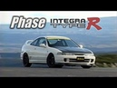 [ENG CC] Phase Integra Type R - Camber testing in Ebisu HV42