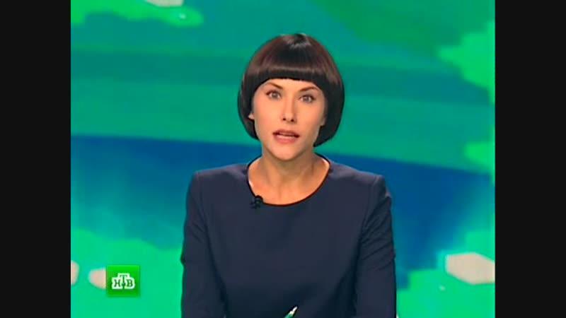 Сегодня НТВ 22 10 2012