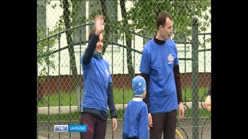 Первый день каникул встретили по-спортивному! На площадке СК Велес прошел праздник для детей и взрослых.