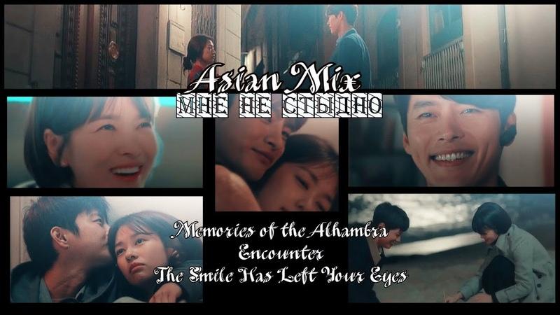 ►Asian Mix ✘ Мне не стыдно