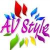 ТМ AV-Style