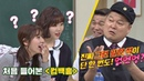 [선공개] 김새론(KIM SAE RON)x이수현(Lee Soo Hyun)은 모르는 95년도 발표곡 '컴백홈'♪ 아는 형님(Knowing bros) 153회