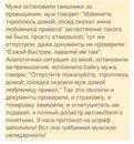Михаил Гулян фото №47