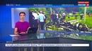 Новости на Россия 24 Мы увидели столб черного дыма очевидцы рассказали о крушении лайнера на Кубе