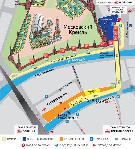Сходка VRC Moscow City Racing