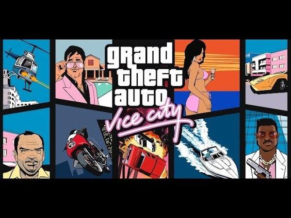 Прохождение GTA Vice City - REAL MOD 2014 7 (без комментариев)