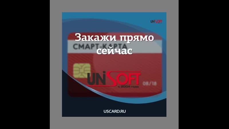 Хотите провести лотерею среди своих клиентов Закажите скретч карты в ЮниCoфт с бесплатной доставкой