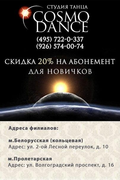 Vkontakte ru topic 1385049123592664