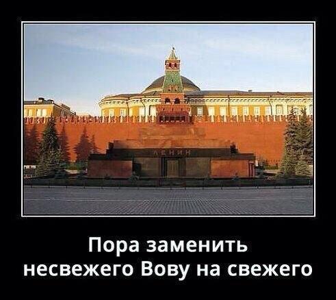 Власти Сочи не позволили установить мемориальную табличку в память о Немцове - Цензор.НЕТ 751