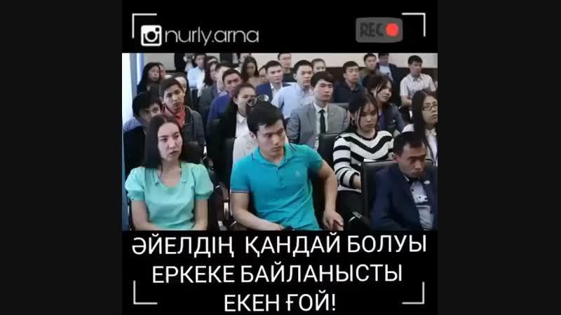 Ystyq_uia_video_1548782730714.mp4