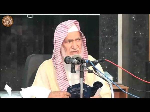 Разъяснение основ веры Шейх Абдулла Гъунейман Часть 6