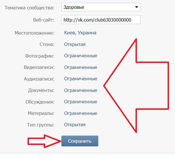 Как сделать аватарку для группы ...: pictures11.ru/kak-sdelat-avatarku-dlya-gruppy.html