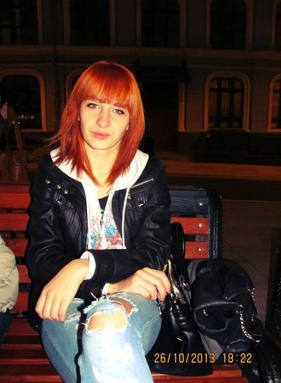 Дарьяна Фирсова, 12 мая , Москва, id152430182