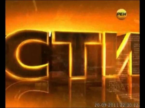 Новости 24 (РЕН ТВ, 20.09.2011) Осокин в своём репертуаре