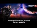Mass Effect 2 - Шепард наносит ответных пиздюлей