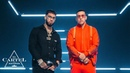 Daddy Yankee Anuel AA - Adictiva (Video Oficial)