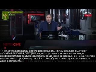 Голос Украинца. Руслан Коцаба