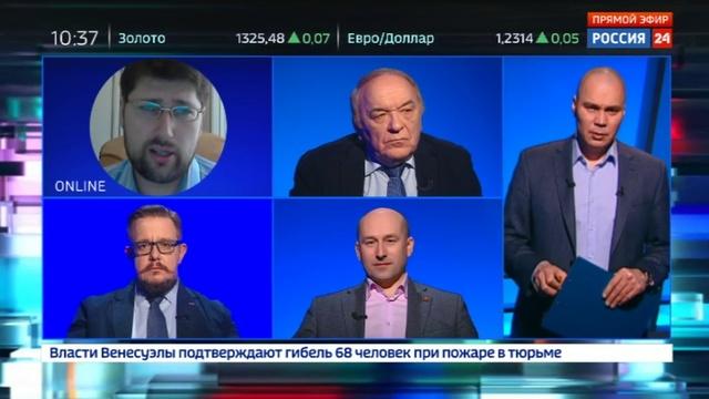 Новости на Россия 24 • Виктор Баранец: весь мир соревнуется в количестве версий, кто и зачем притронулся к Скрипалю
