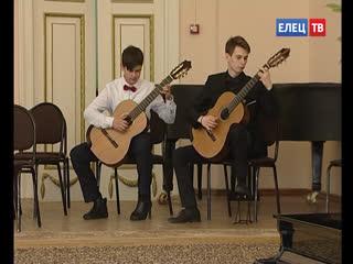 Елецкие гитаристы завоевали награды международного конкурса
