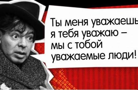 Алексей Солнце | Пермь