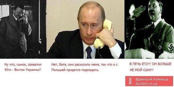 Минобороны проверяет информацию о возможном скором наступлении российских террористов - Цензор.НЕТ 9564