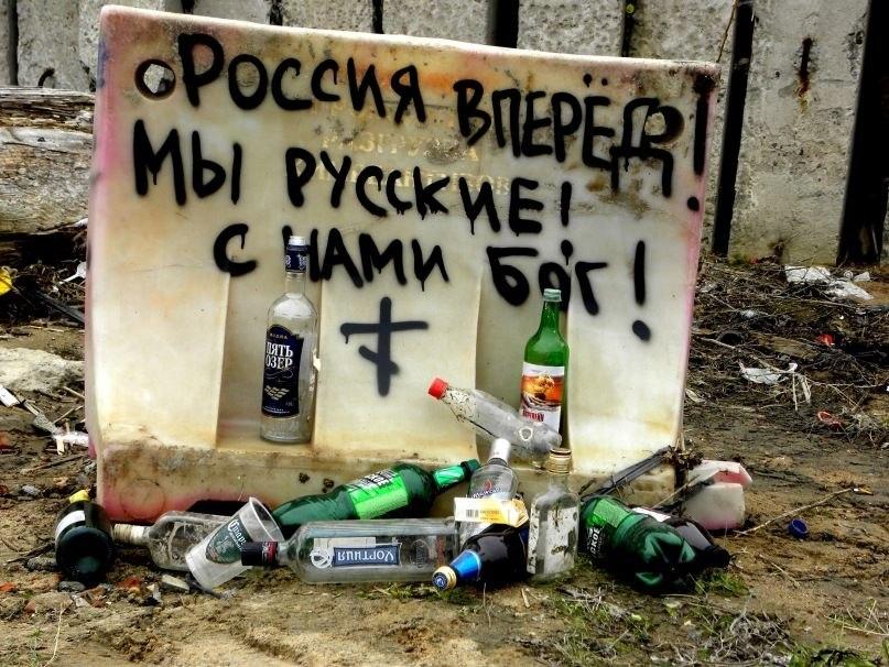 России нужно навести порядок на границе, - МИД - Цензор.НЕТ 3197