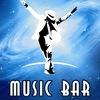 MOONWALKER  Musiс-Bar на Звездной, 16.