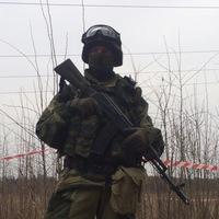 Дмитрий Наконечный