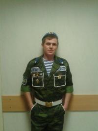 Вадимчик Ларин, 23 июня , Москва, id3726874