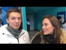 Дмитрий Соловьев и Анна Сидорова - о первом выступлении Евгении Медведевой на Олимпийских играх