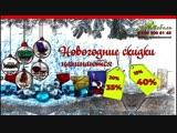 VID_25130820_113805_410.mp4