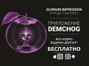 Вадим Демчог фото #46