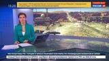 Новости на Россия 24 Шаманов война в Сирии завершится, если не будут вмешиваться третьи силы