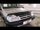 Chevrolet NIVA в Anti-Shum