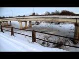 Старый бетонный мост через реку Ворону город Уварово