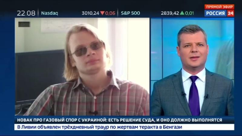 Новости на Россия 24 • Эксперты МВД не нашли экстремизма в действиях математика Богатова
