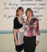 Татьяна Чубарова, 3 ноября , Прокопьевск, id152979252