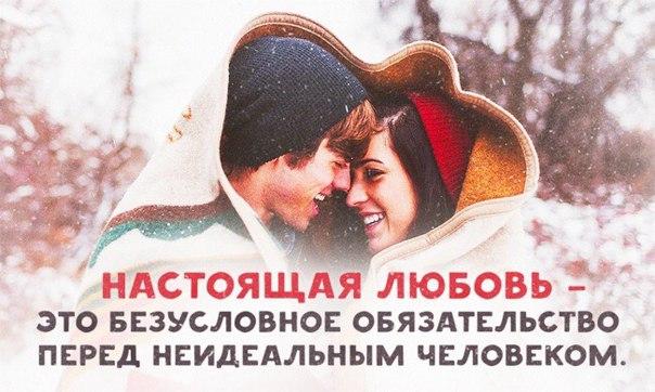 Короткий, но очень точный рассказ о том, что такое настоящая любовь