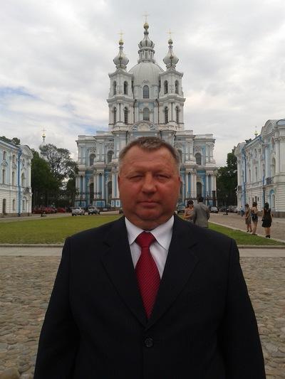Александр Ворин