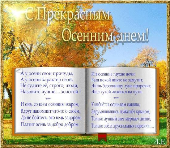 Пусть удачабудет— без подвохов,  успех— без компромиссов,  счастье— без препятствий!)