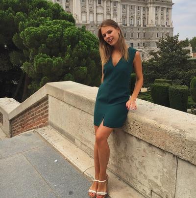 Tatiana Remzhina