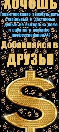 Александр Марченко, 10 февраля 1994, Киев, id186857313