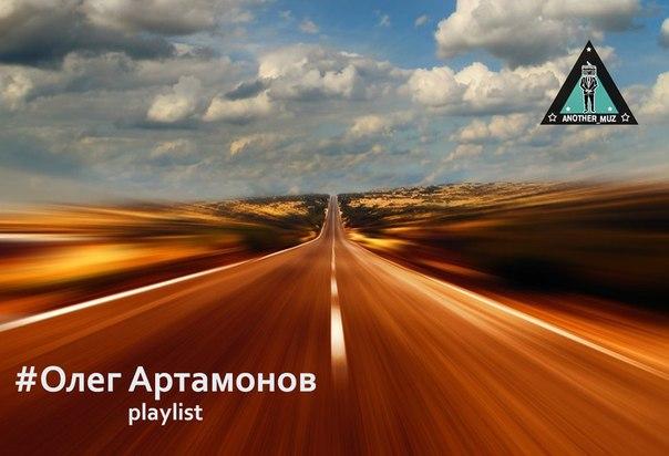 Фото №398091184 со страницы Арсения Камалидинова
