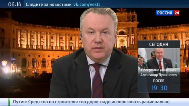 Новости на Россия 24 • Александр Лукашевич: Киев старается отвлечь внимание общественности от невыполнения Минска-2