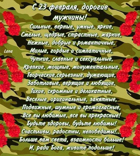 Фото №353980260 со страницы Дмитрия Булатова