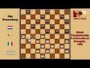 Marino Saletnik ITA Piet Roozenburg NLD Draughts World Championship 1952